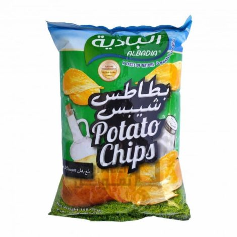 Al badia potato chips
