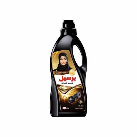 Persil Abaya Wash