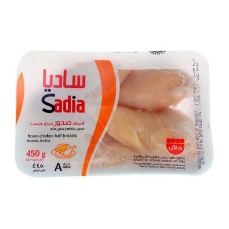 Sadia-Boneless-Frozen-Chicken-Half-Breast-450g-one-pcs