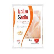 Sadia-Boneless-Frozen-Chicken-Half-Breast-900g
