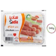 Sadia-Chicken-Franks