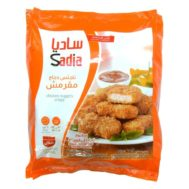 sadia-crispy-chicken-nuggets-750g