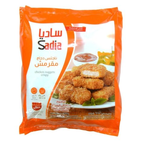 sadia-crispy-chicken-nuggets-750g