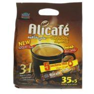 Supperkart Qatar online grocery store Alicafe Coffee