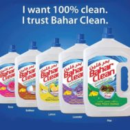 Supperkart Qatar online grocery store Bahar Clean Disinfectant 1