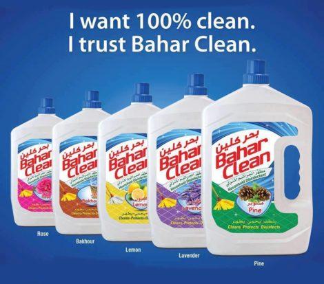 Bahar Clean Disinfectant Bahar Clean Disinfectant 1