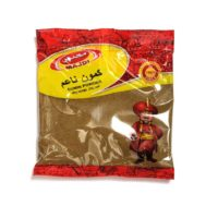 Cumin-powder-Majidi-70g