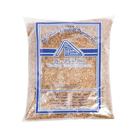 Cumin-seeds-al-ansari-250g