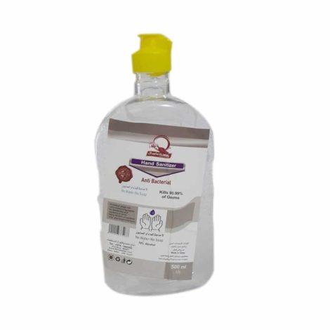 Floral Hand sanitizer Made in Qatar