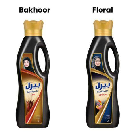 Pearl Abaya Detergent Liquid Pearl Abaya Detergent Liquid BakhoorFloral Scent