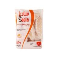 Sadia Boneless Frozen Chicken Half Breast