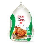 Sadia-Frozen-Chicken-900g
