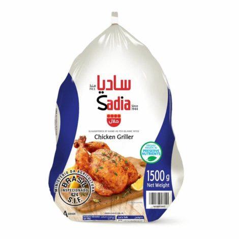 Sadia-Frozen-Chicken-Griller-1500g