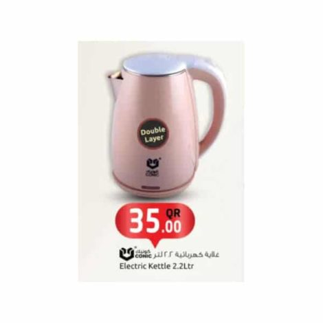 conic-electric-kettle