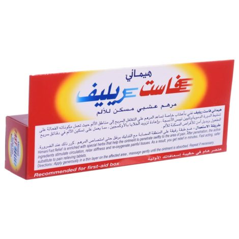 Himani Fast Relief Herbal Pain Spray