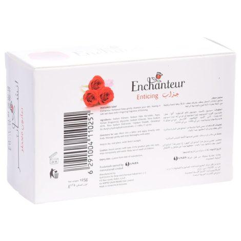 Enchanteur Soap