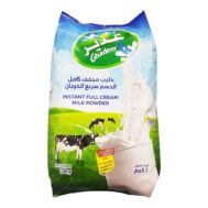 Ghadeer Milk Powder 2Kg