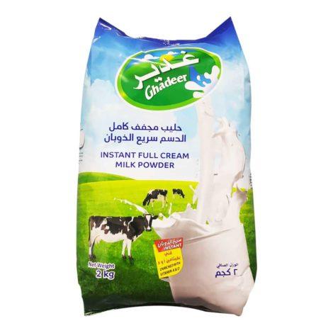 Ghadeer Milk Powder 2Kg