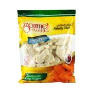 Gourmet-Nuggets-Kiddy-1Kg