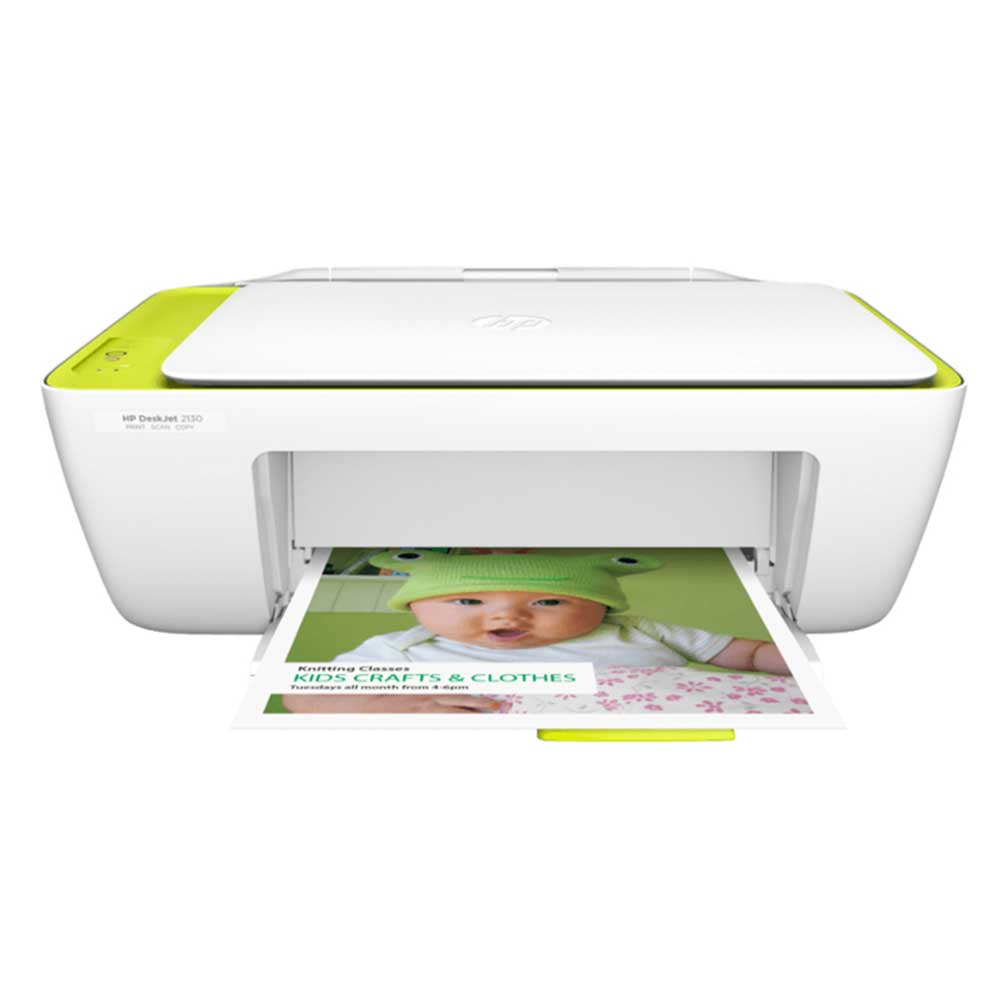 Supperkart Qatar online grocery store HP DeskJet 2130 All in One Printer