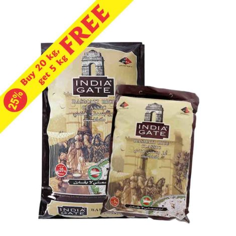 India Gate Classic Basmati Rice 20+5
