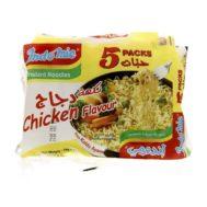 Indomie-Instant-Noodles-Chicken-Flavour-5-Packets