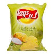 Lay's-Potato-Chips-Yogurt-&Herbs-70g