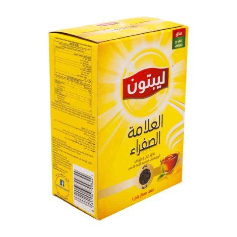 Lipton yellow Label Black tea Loose Lipton yellow Label Black tea Loose 900g