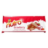 Supperkart Qatar online grocery store Nutro Cream Wafers Straberry Flavoured