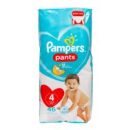 Pampers-Diaper-Pants-Value-Pack-Size-4-9-14kg-46-Count