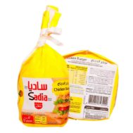 Sadia Chicken Burger 720g