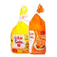 Supperkart Qatar online grocery store Sadia Chicken Burger th
