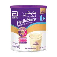 Supperkart Qatar online grocery store 1 vanilla 400g