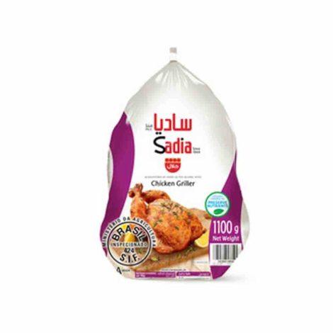 Sadia Chicken Griller 1100