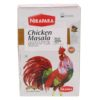 Supperkart Qatar online grocery store Chicken Masala 200g