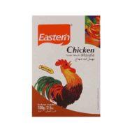 Chicken Masalala 100g