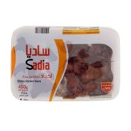 Sadia Chicken Liver 450g