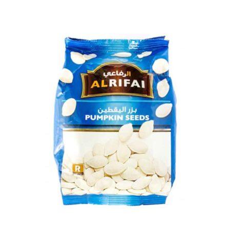 al-rifai-Pumpkin-seeds