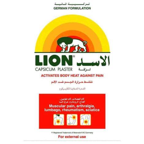 Hansaplast Lion Plaster Red Capsicum hansaplast lion plaster red capsicum
