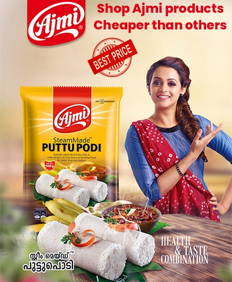 Supperkart Qatar online grocery store Ajmi product
