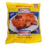 Supperkart Qatar online grocery store Americana Chicken Strips Plain