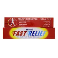 Himani-Fast-Relief-Herbal-Ointment-50g