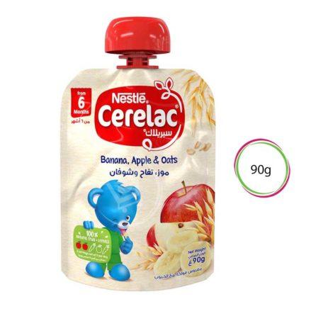 Nestle-Cerelac-Banana-Apple-Oats