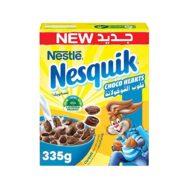 Supperkart Qatar online grocery store Nestle Nesquik Chocolate heart breakfast cereal 335