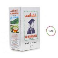 Al-Kbous-Powder-Tea