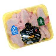 Al naseem chicken wings 500g