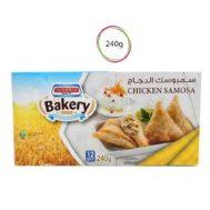 Americana-Bakery-Chicken-Samosa