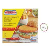 Americana-Chicken-Burger-680g