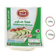 Baladna Halloumi Cheese