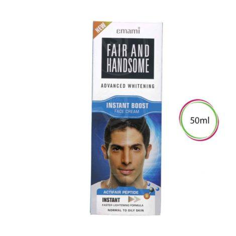 Emami Fair & Handsome Cream Emami Fair and Handsome Advanced Whitening Instant Boost Face Cream